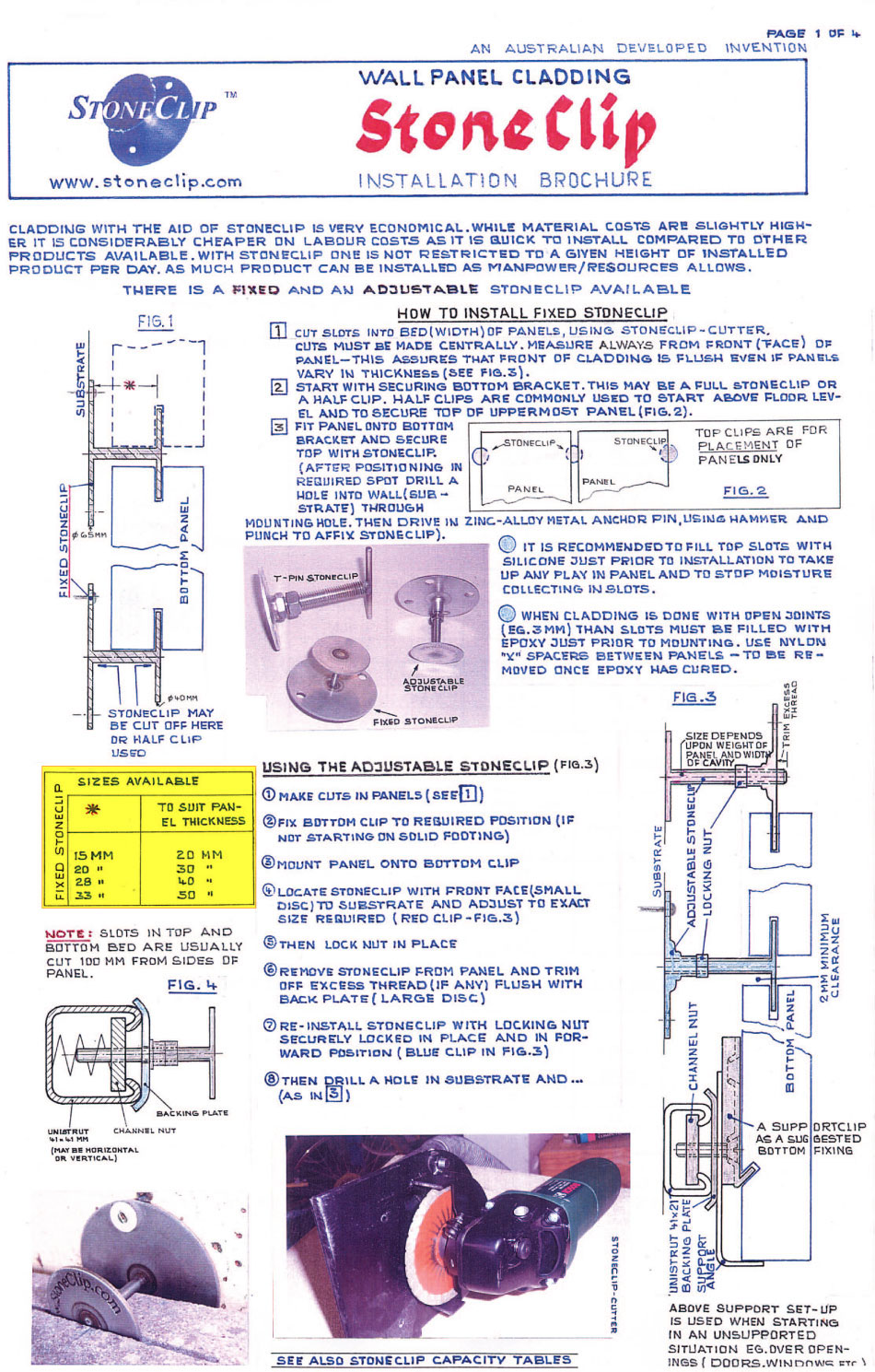 Installation Brochure of StoneCilp1